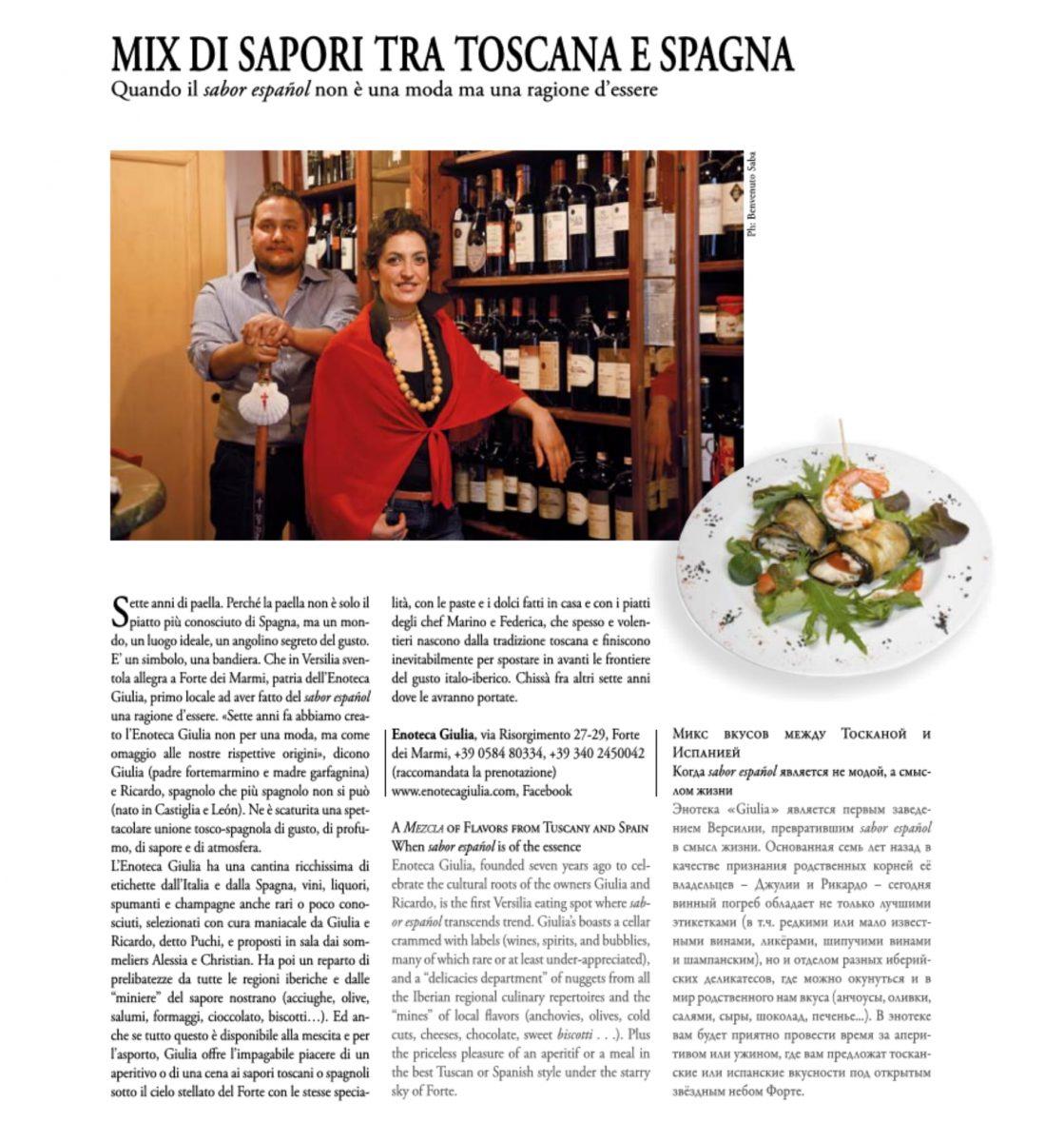 fortemagazine2010-1_49741822471_o