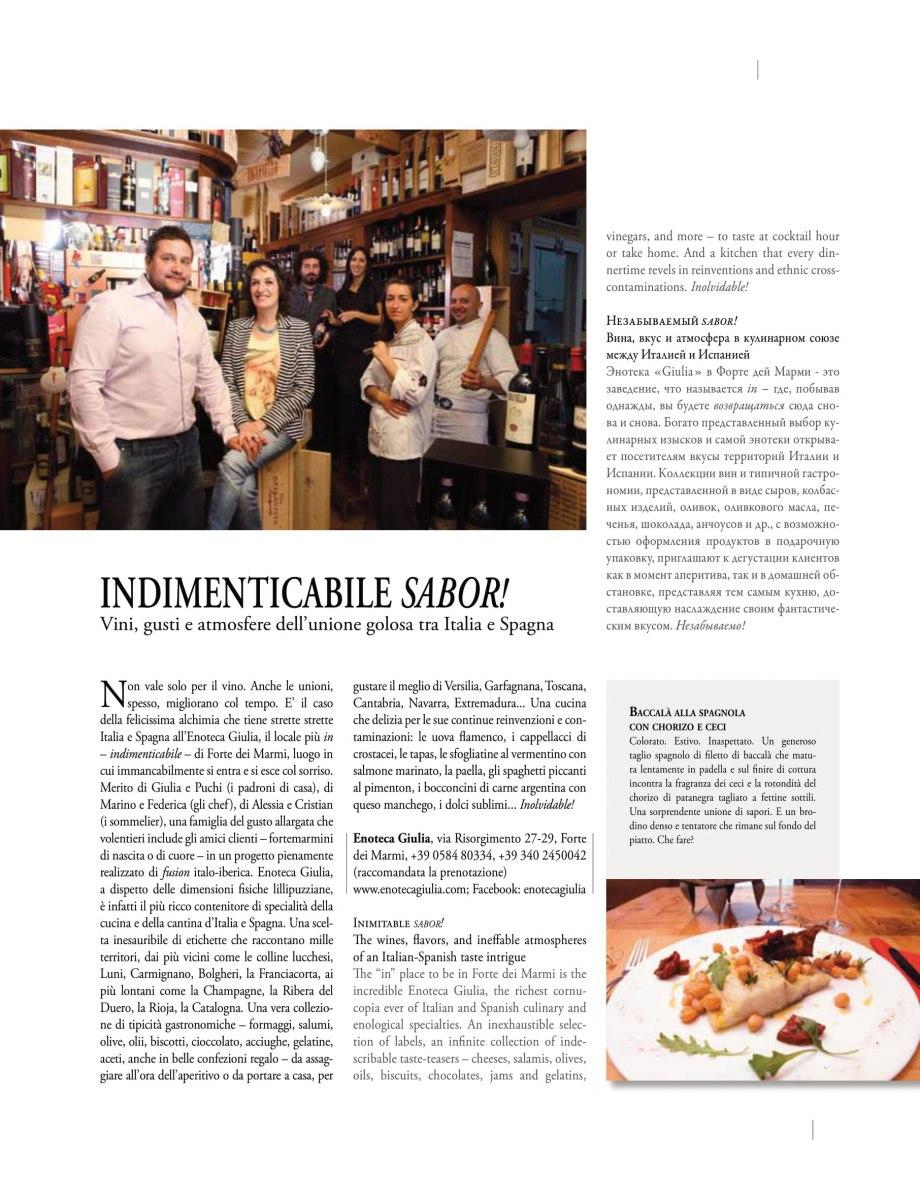 fortemagazine2012-1_49741822396_o