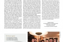 fortemagazine2017-1_49741822191_o